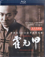 Fearless Director's Cut Blu Ray Jet Li Nakamura Shidou NEW English Sub Kung Fu