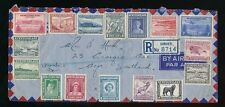 NEWFOUNDLAND 1947 REGISTERED AIRMAIL 16 stamps MULTI FRANKING to SCOTLAND