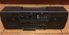 Vintage RCA BoomBox Premier Series 5-Band Graphic Equalizer Model RP-7821