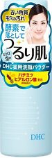 DHC enzyme face wash cleansing powder 50g hyaluronic acid New Japan