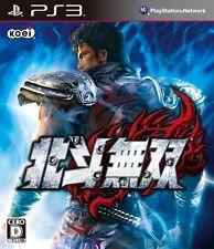 (Used) PS3 Hokuto Musou  [Import Japan]((Free Shipping))