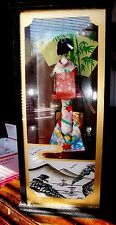 Vintage Geisha in a room looking out window at bamboo trees table lamp