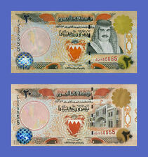 BAHRAIN - Lots of 2 notes - 20 Dinars - Reproductions