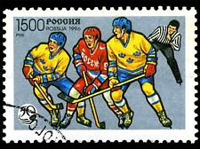 USSR VINTAGE POSTAGE STAMP ICE HOCKEY ART PRINT POSTER PICTURE BMP1785A
