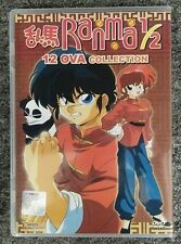 RANMA 1/2 : 12 OVA COLLECTION - TV SERIES DVD (TV 1-12 EPS) | BUY 1 FREE 1