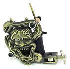 Hannya Snake Tattoo Machine ( Gun ) - CHOOSE SHADER, LINER or PACKER