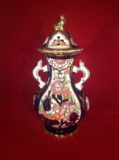 MASONS IRONSTONE PENANG  VASE WITH LID WITH HOLES IN 9 INCHES   BEAUTIFUL