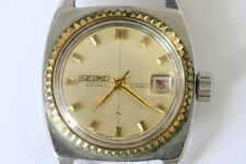 Seiko Sea Lion 21 jewels 2516-0030 - Serial nr: 892265