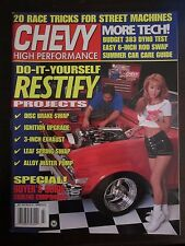 Chevy High Performance July 1996 Do it Yourself Restify Projects Race Tricks (QQ