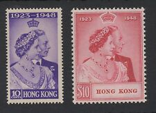 Hong Kong. 1948 Silver Wedding. Very fine and fresh unmounted mint set.