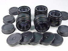 5x absolutely new, resolution 40 ln/mm - MC HELIOS 44-3 2/58. Adapted for Nikon
