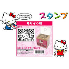 Sanrio Hello Kitty Rubber Stamp (Patten)