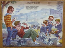 RUSSIAN POSTER FIGHTING PENCIL EDUCATION STUDENT SCHOOL CARDS TAPE SONY HOOLIGAN