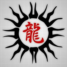 Tribal Japanese Sun, Dragon vinyl hieroglyph,karate wall decal,gym decor decal