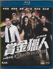 Bounty Hunters Blu Ray Lee Min Ho Wallace Chung Tiffany Tang NEW Eng Sub