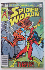 Spider-Woman #49 (Apr 1983, Marvel) (C5515) Newsstand Tigra Appearance