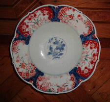 Antique Asian Imari Style Scalloped Rimmed Soup Bowl Red Blue Unsigned 8-5/8""