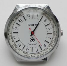 RUSSIE RAKETA 24 HOURS MONTRE MECHANICAL WATCH CALIBER 2609.H WHITE EN
