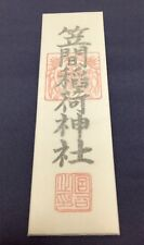 Wood and paper Amulet JAPAN KASAMA INARI shrine OFUDA for happiness and safety