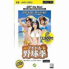idols idol Yakyuken the Movie DVD Japanese UMD Video GBT the BEST