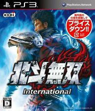 (Used) PS3 Hokuto Musou International  [Import Japan]((Free Shipping))