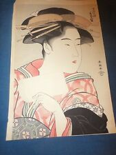 Katsukawa Shuncho - Ukiyoe