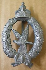 WWI German Cut-Out Aerial Gunner's Badge - 800 Silver & Juncker Marked