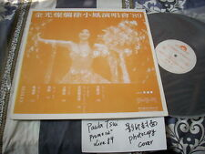 a941981 Paula Tsui 徐小鳳 Polygram 1989 Live Promo Medley EP LP Single  Photocopy C
