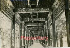 Pre WW2 China Peking Vintage Photograph 1910 Long Corridor Summer Palace Beijing
