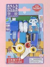 JAPANESE ERASER SCHOOL SUPPLY  MADE IN JAPAN Free Shipping
