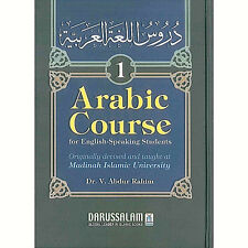 Arabic Course for English Speaking Students - Book 1 ( Colour - HB)