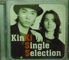 Kinki Kids - Singles Collection