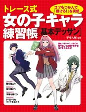 """NEW"" How to Draw Manga Trace, Girls Character Practice Book / Japan Free S/H"