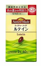 Nature Made Lutein 60 Liquid Softgels Ea Myodesopsia Eye Contrast Health Japan