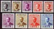 Irak Iraq 1957 ** unissued set 9 values 15f-200f (see Michel after 208) [i008]
