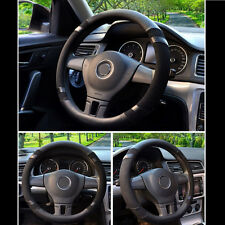 38cm / 15'' Microfiber Leather Ice Silk Steering Wheel Cover Cooling Durable