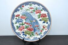 TOSHO Decorative Fine China Large Plate Waterfall/Lotus Flower Design Japanese