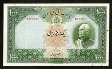 IRAN, 1000 Rials,1938, P-38Aa,  Reza Shah Pahlavi, Circulated