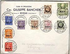1943 MEF * GB  CYRENAICA BENGASI Lettera viaggiata sgm 11-19
