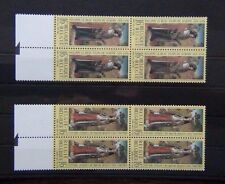 Belgium 1996 500th Anniversary of Marriage Philip & Joanna set in Block x 4 MNH