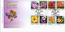 Malaysia 2010 Garden Flowers Definitive FDC (first printing)
