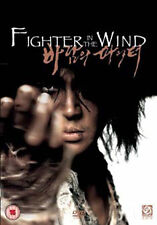 FIGHTER IN THE WIND - DVD - REGION 2 UK