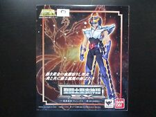 SAINT SEIYA MYTH CLOTH EX / PHOENIX V2 / SEALED / IKKI / PHÉNIX / JAPAN