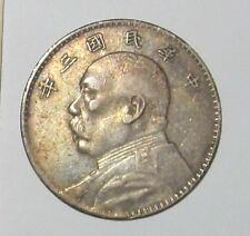 China Silver Dollar 1914 Yuan Shih Kai Fat Man Dollar Nice Natural Coin