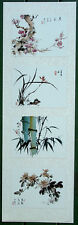 Hseuh Ching Mao•Chinese Watercolor Brush Paintings•Offset Litho Print 12x36