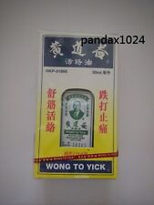 Wong To Yick WOOD LOCK Medicated Balm Oil Pain