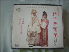 a941981 Chinese Opera Crown Records Triple 3 Karaoke VCD 蓋鳴輝 Koi Ming Fai 吳美英 牡丹亭驚夢