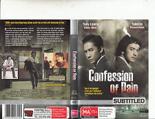 Confession of Pain-2006-Tony Leung-China Movie-DVD
