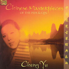 Chinese Masterpieces of the Pipa and Qin, New Music