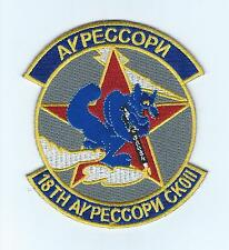 18th AGGRESSOR SQUADRON #2 RUSSIAN !!THEIR LATEST!! patch
